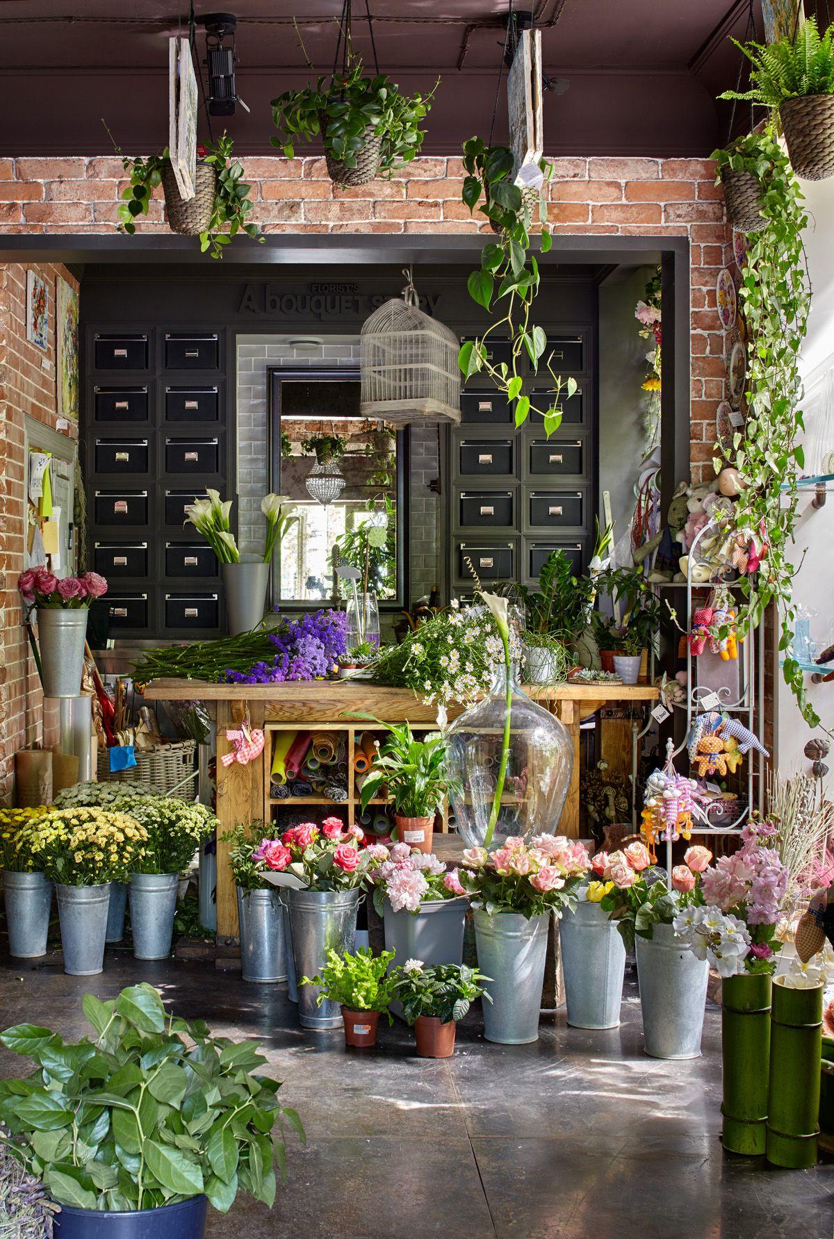 Цветочный магазин green street