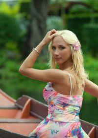 Знакомства в славянске-на-кубани сити лайф сайт знакомств