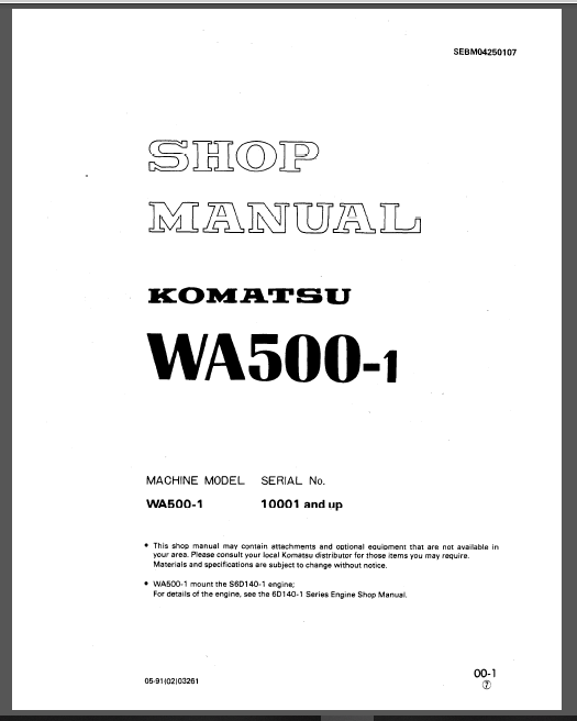 Komatsu Wa500 1 Wheel Loader Service Repair Manual Download Sn 10001 And Up Repair Manuals Manual Komatsu