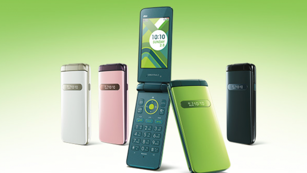Forbes Tech On Twitter Flip Phones Cell Phone Antenna Phone