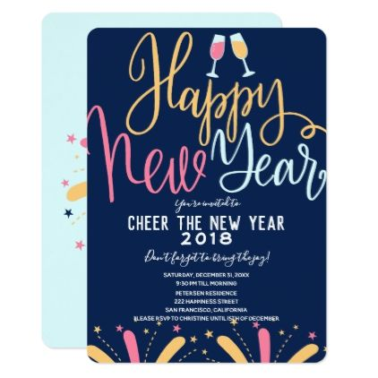 modern new year fireworks cheer the year party card