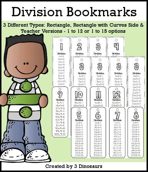 division bookmarks free best of kids and parenting math division math math for kids. Black Bedroom Furniture Sets. Home Design Ideas