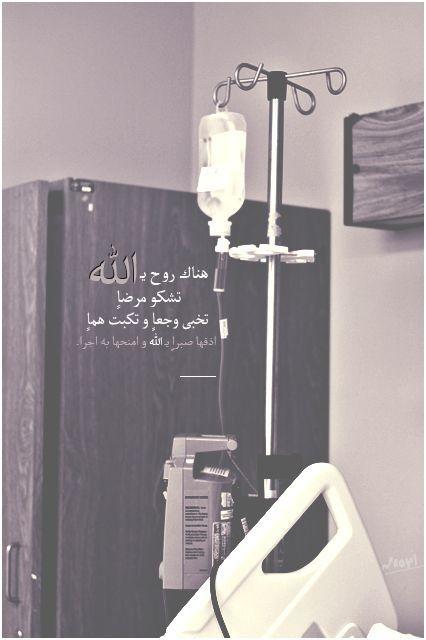 رمزيات Romantic Love Quotes Arabic Quotes Arabic Love Quotes
