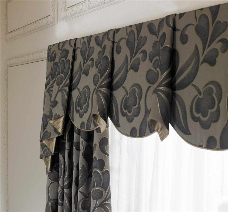 Curtain Pelmets Ideas: Drawing Room Curtains
