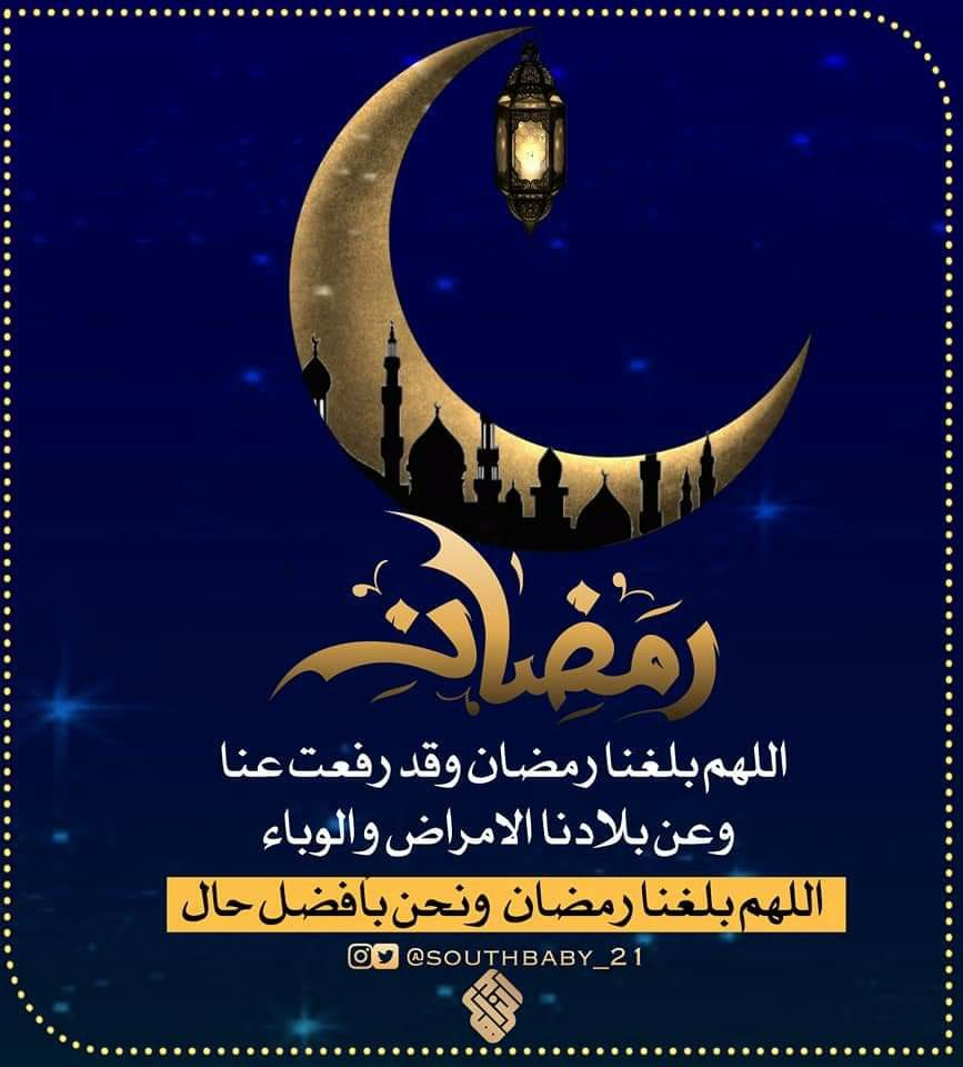 Pin By Shaik Ibrahim On Ramzan Ramadan Poster Movie Posters