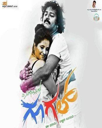 Google Kannada Songs Download Newkannada Songs Movie Songs Download