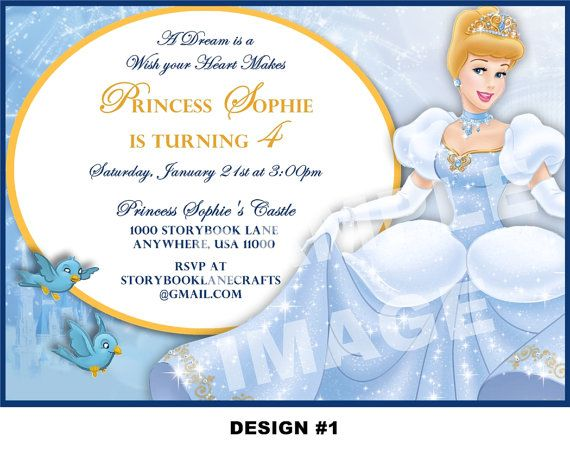 Cinderella Invitation Disney Princess Birthday Party Printable – Disney Princess Birthday Invitation Wording
