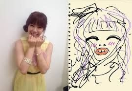 Resultado de imagen para imagenes de exo en caricatura