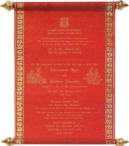 Indian Wedding Invitation Card In 2019 Wedding Invitation