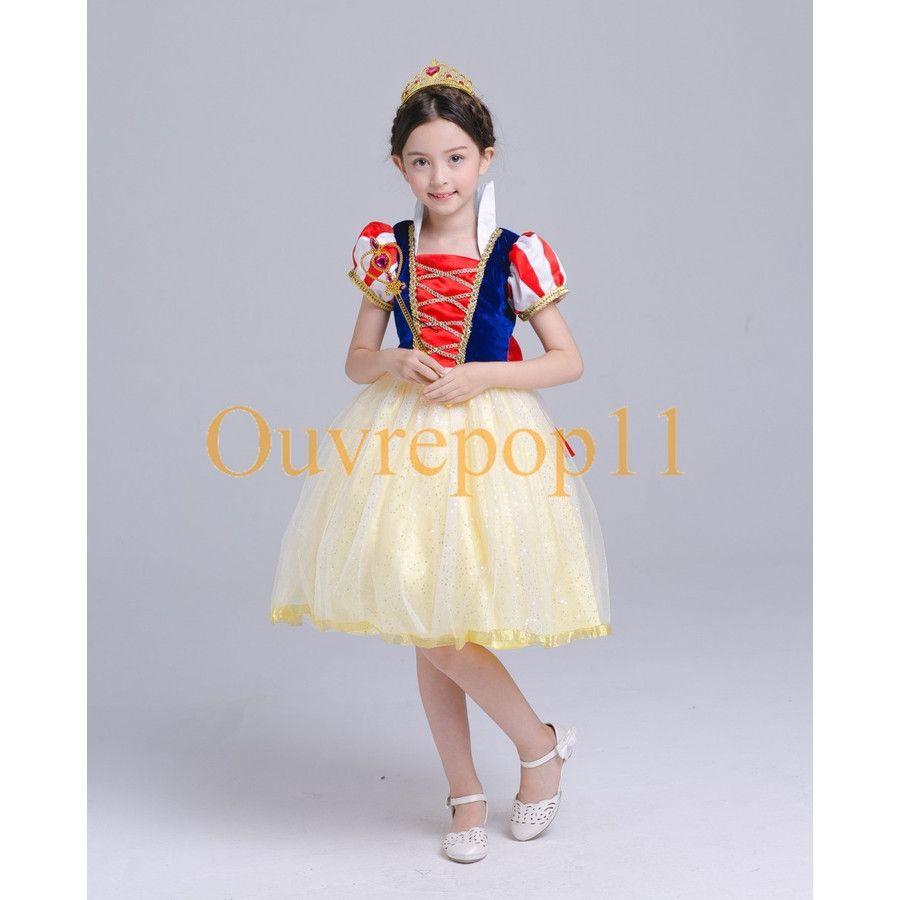 e9c05390a89bc スノーホワイト 風 子供 ドレス プリンセスドレス 白雪姫 衣装 仮装 ディズニー USJ C-2958S6078