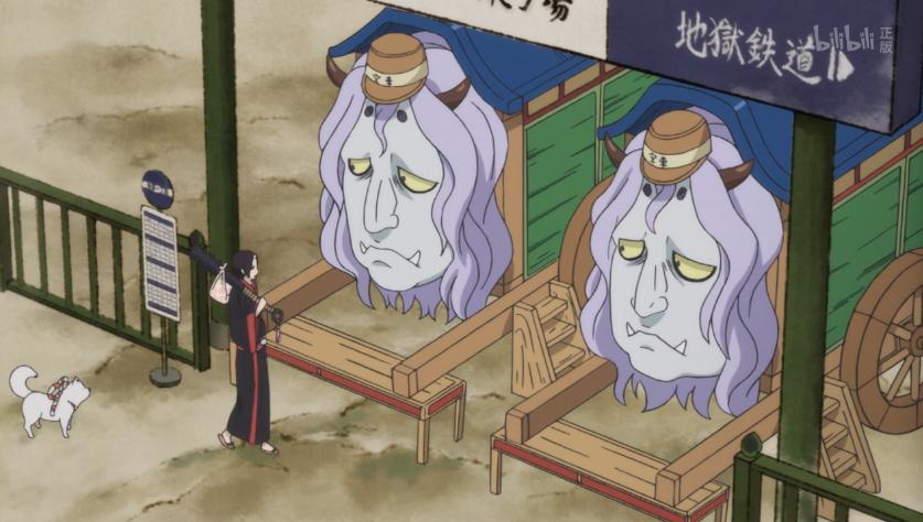 episode 04: Hozuki and Shiro take an Oboroguruma, a flying taxi, to the Crow-Tengu Police Station