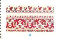 Gallery.ru / Фото #11 - Болгарская вышивка Bulgarian embroideries DMC library - welmur