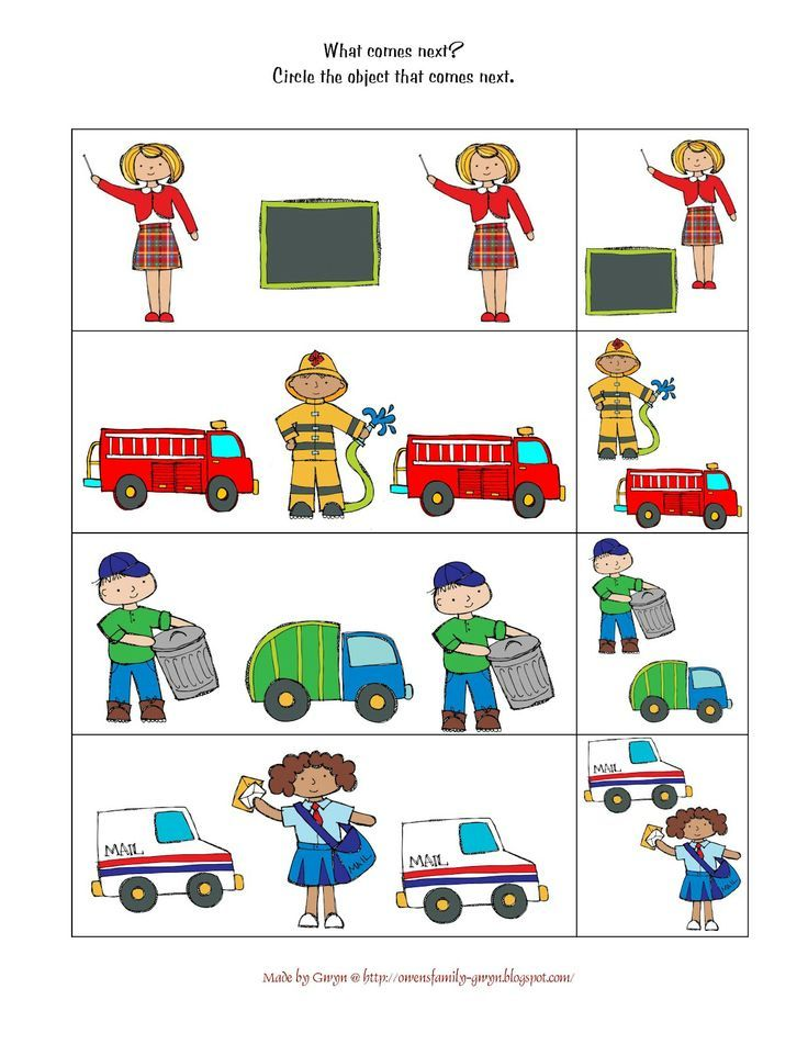 Fun Career Worksheets : Community helpers printables preschool