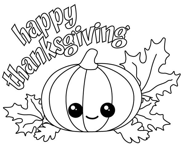 Happy Thanksgiving Kawaii Pumpkin with Fall Leaves. Try ...