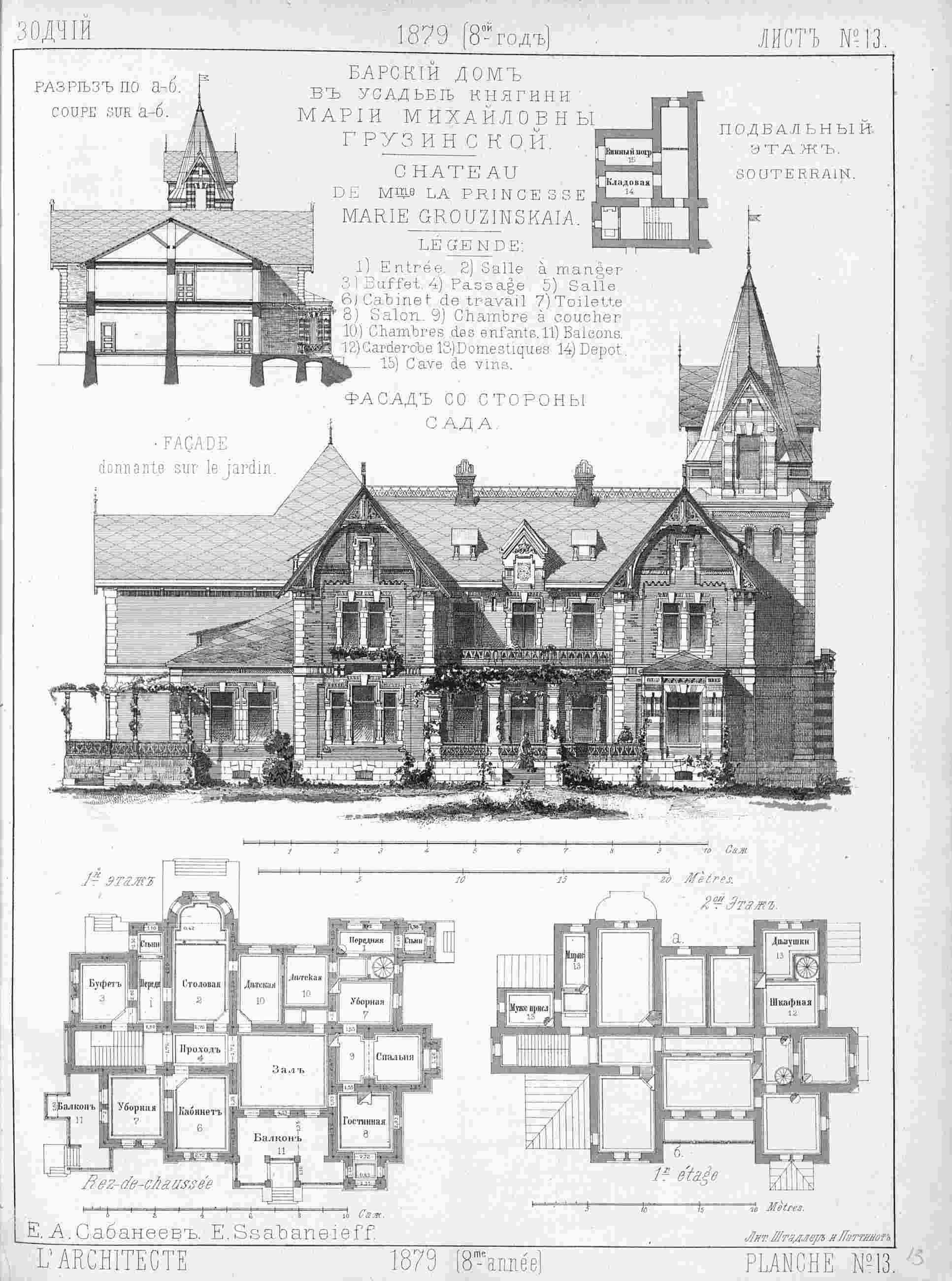 La Legende De La Chambre 13 Pin By D D On Floor Plans House Design House Plans Vintage