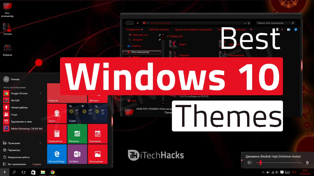 Windows 10 Skins and Themes Pack Best windows