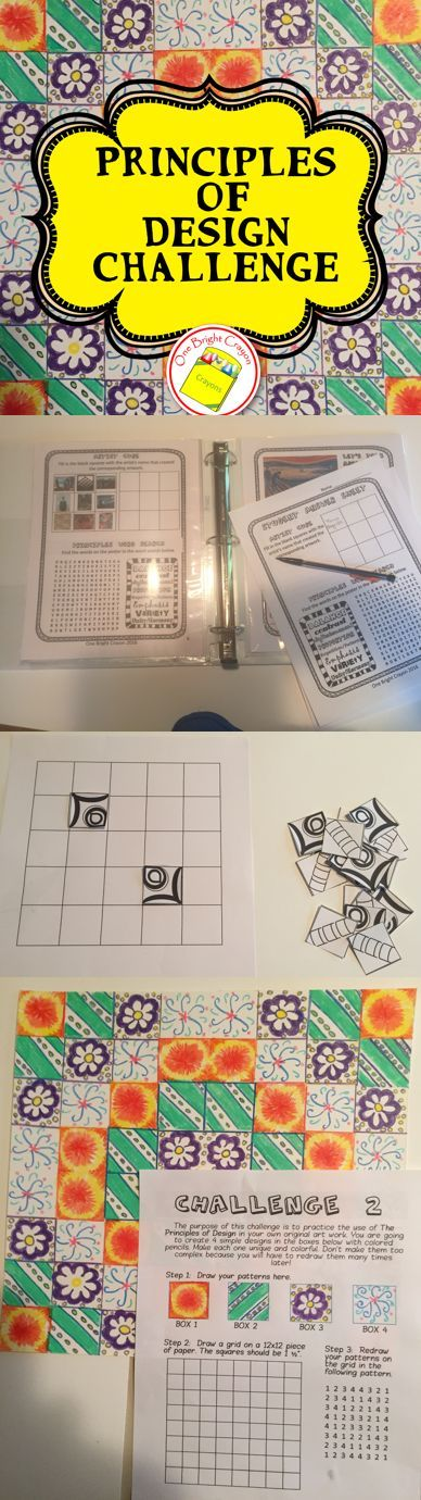 Principles Of Design Art Activities : Principles of design challenge art lessons with handouts