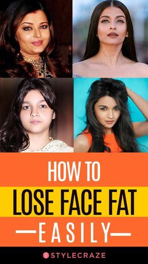 How To Lose Face Fat Easily