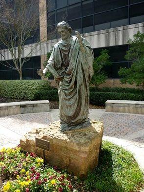 Amazing Chapel of St. Basil on University of St. Thomas | Explore Houston With Peggy