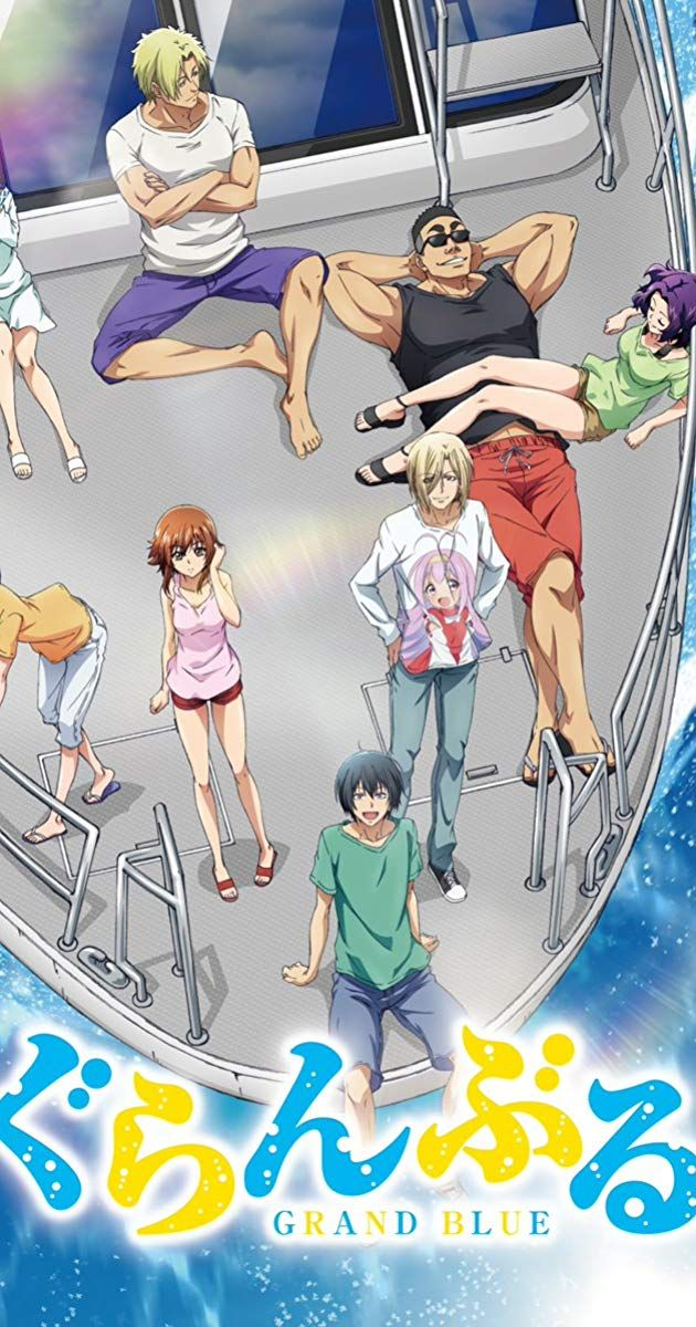 Grand Blue Dreaming Blue anime, Blue poster, Anime