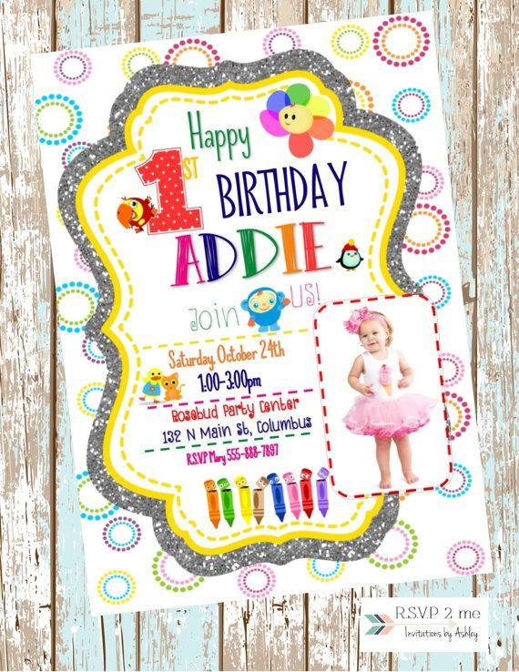 Baby First TV Birthday Invitation BOY GIRL By RSVP2mebyAshley