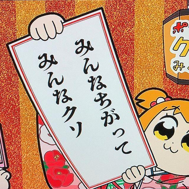 ぽぷてぴぴっく ポプテピピック Kusoge ポプテピピック ポプテピピック 漫画 ポプテ
