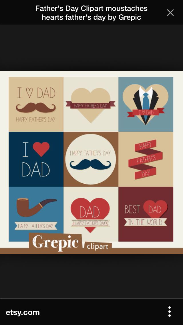 Fathers Day Happy Fathers Day Dad Fathers Day Clip Art