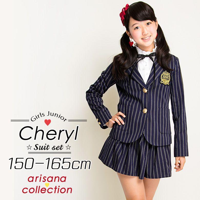 b8bab0e87ff94  楽天市場 卒業式 スーツ 女の子 150 160 165 シェリル ジャケット+キュロット+