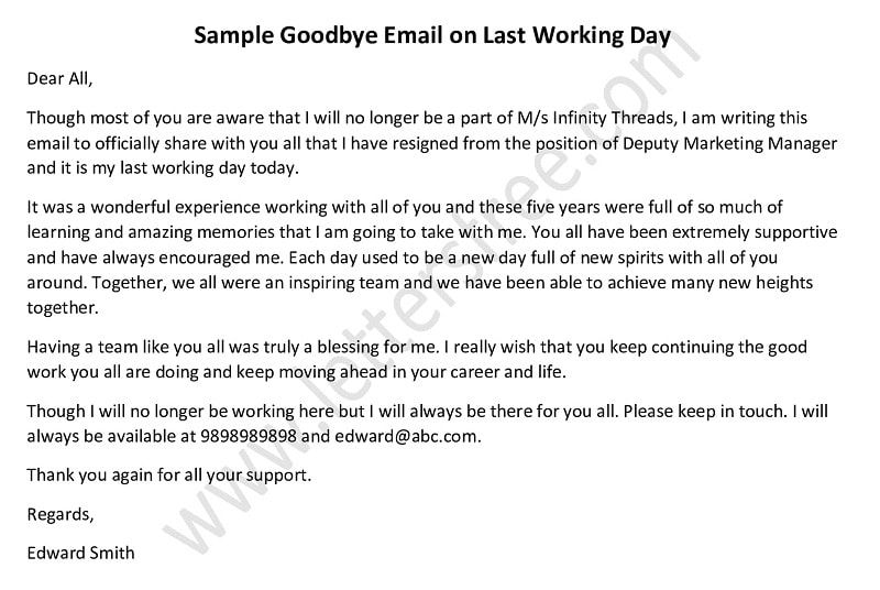 How To Write A Goodbye Email On Last Working Day With Example Goodbye Email Goodbye Email To Colleagues Last Day At Work