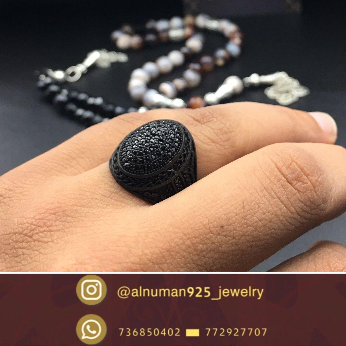 خاتم رجالي فضة جديد خواتم هداياء هدية صنعاء Jewelry Best Friend Pictures Rings