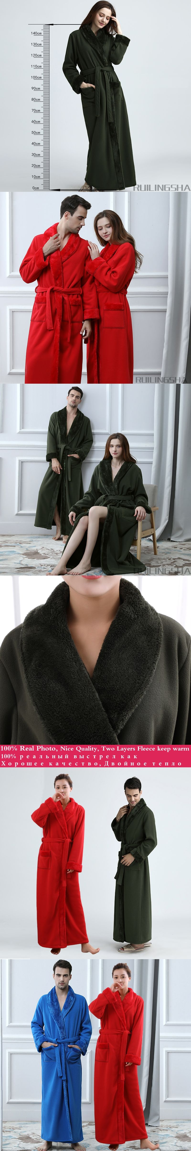 Men Plus Size Extra Long Thick Fleece Warm Bathrobe Lovers Winter ...