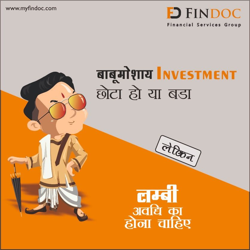 669d4df7ce2e64f4251b64519fa2d922 - How To Get Mutual Fund Statement From Hdfc Securities