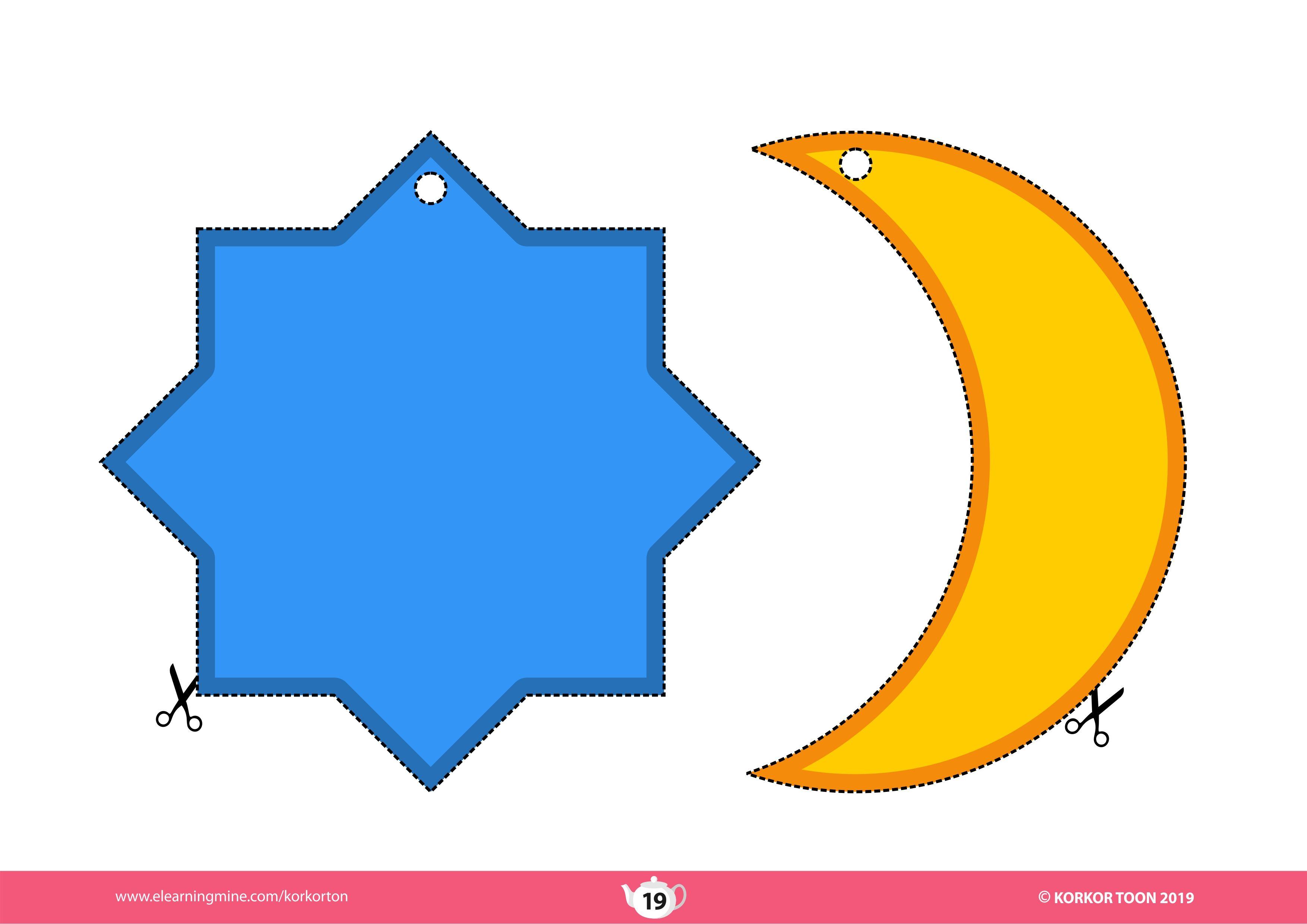 زينة رمضان جاهزة للطباعة Printable Ramadan Decoration Ramadan Decorations Animal Illustration Ramadan Lantern