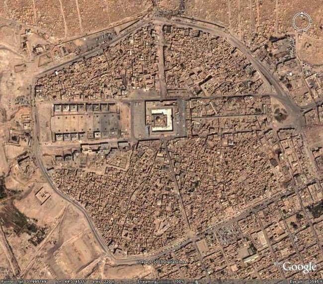 The massive Wadi usSalaam Graveyard in Iraq Google Maps