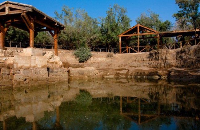 Bethany Beyond Jordan baptismal site, Journey to Jordan Photo Slideshow   Going On Faith