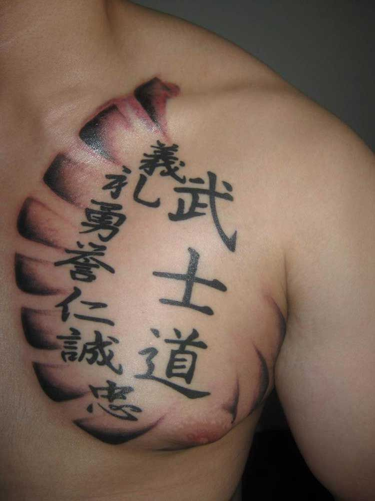 Chinese Tattoo Design On Chest For Men Music Studios Tattoo