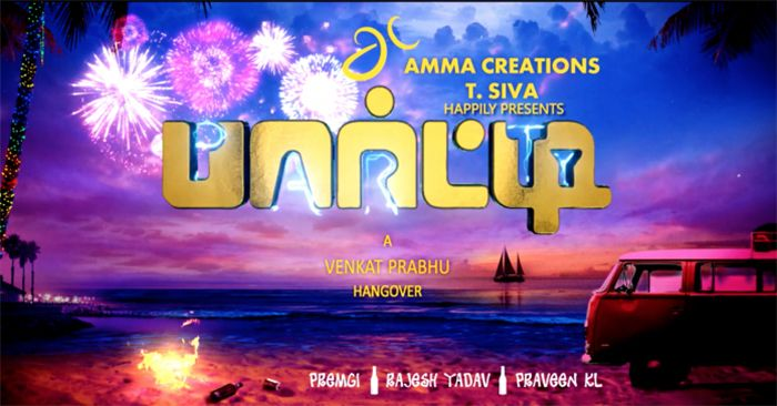 Venkat Prabhu's Party Certified with U/A