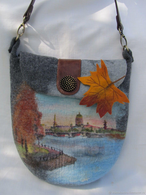 13c7aa8338b1 Купить сумка валяная Осень в Санкт- Петербурге - темно-серый, осень, Санкт- Петербург, Валяние