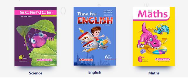كل كتب المعاصر Pdf Elmoasser Books لكل مواد السادس الابتدائى ترم اول 2019 Books Math Book Cover