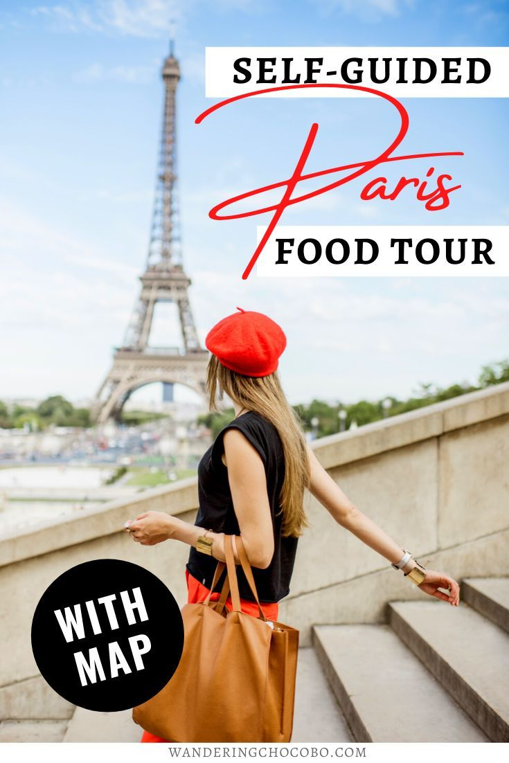 Are you a foodie and planning to travel to Paris, France? Here's your guide to an awesome self-guided food tour of Paris - including a map! I things to do in Paris I where to go in Paris I culinary Paris I what to do in Paris I visit Paris I France travel I Paris walking tour I Paris food I Paris travel I what to eat in Paris I food in France I what to eat in France I food in France I where to eat in Paris I Paris restuarants I Paris cafes I places to go in Paris I #Paris #France #foodtravel