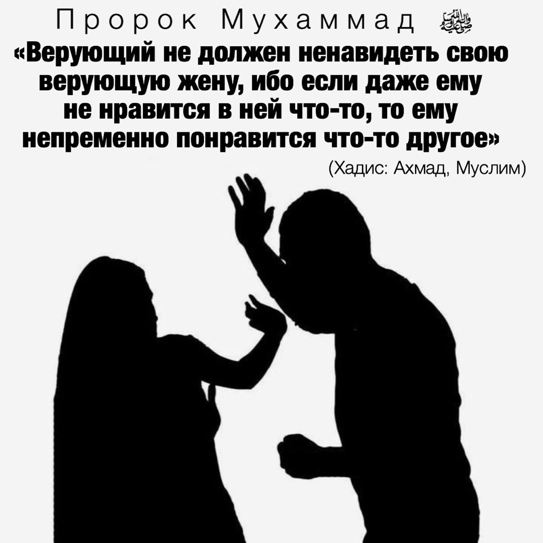 Pin Ot Polzovatelya Mava Na Doske Schaste