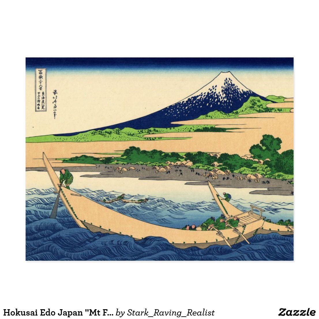 "Carte Postale Art japonais de Hokusai Edo Japon ""Mt Fuji"""