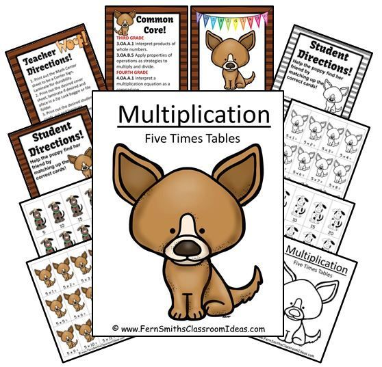 Quick and Easy Center and Printables - Multiply By Five - Puppy Themed #TPT $Paid
