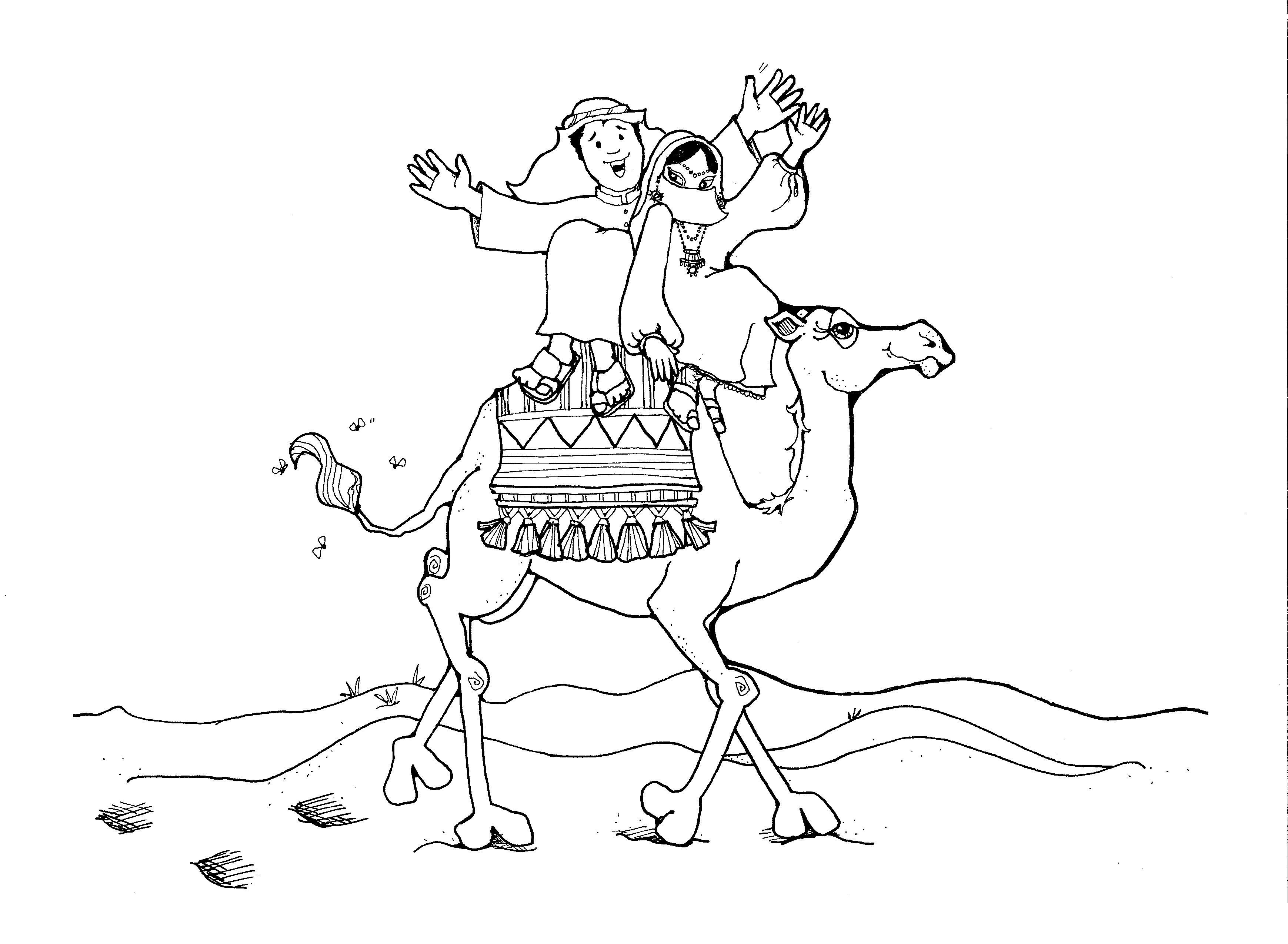 Pin Op Thema Kamelen Kleuters Camel Theme Preschool Camel Theme Maternelle