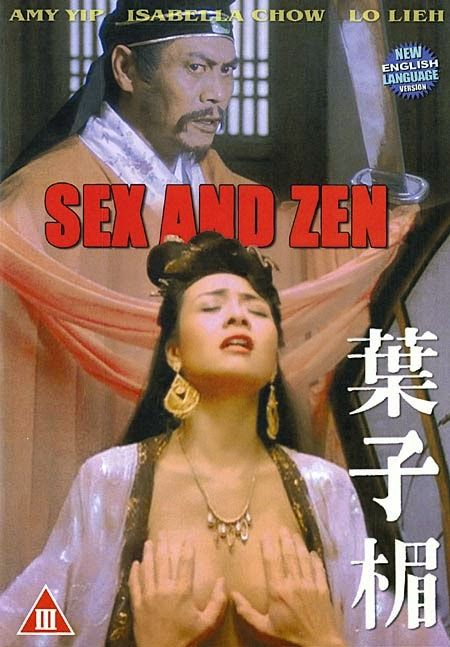 Watch sex and zen movie online