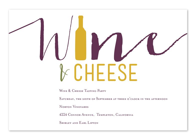Wine and Cheese Party - Invitation Printable | Cheese party, Party ...