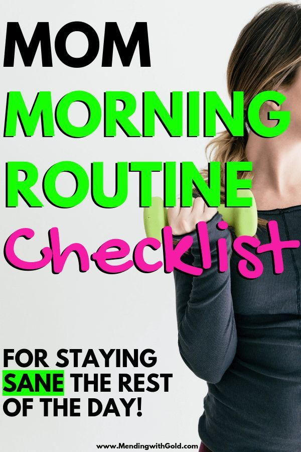 7 Things To Do Every Morning Before Everyone Is Up (To Stay Sane The Rest Of the Day!) - Fun ...