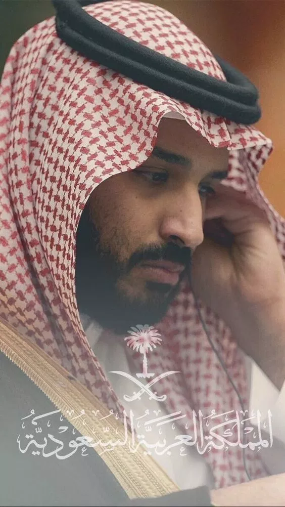 خلفيات الأمير محمد بن سلمان فوتوجرافر Saudi Arabia Prince King Salman Saudi Arabia Strong Woman Tattoos