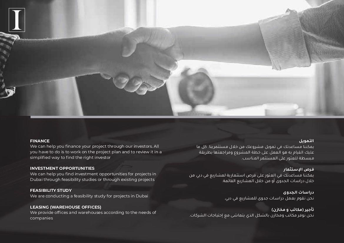 Itqan Setup Company In Dubai By 3 Steps Www Itqans Com Dubailife Uae Company Freezone Itqan Setup Dubai Business Companies In Dubai Finance