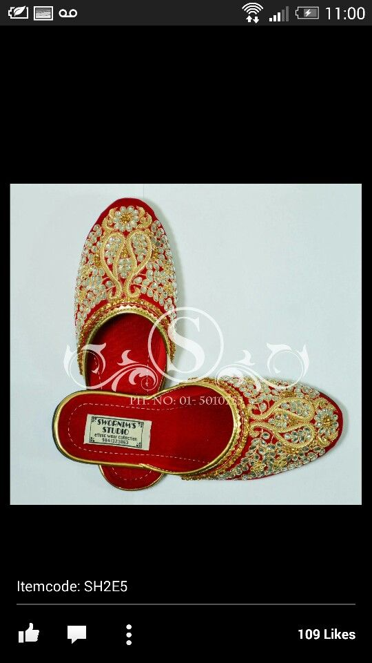 d1f0a360661 Traditional nepali wedding shoes for brides | Nepali Attire, Bridals ...